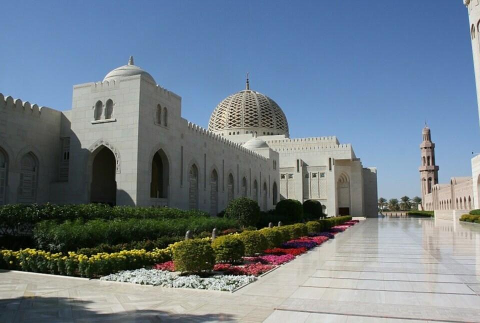 Erlebnis- & Badereise Oman