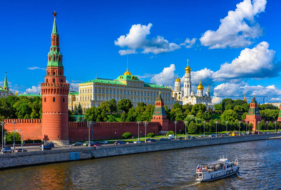 St. Petersburg & Moskau Rundreise