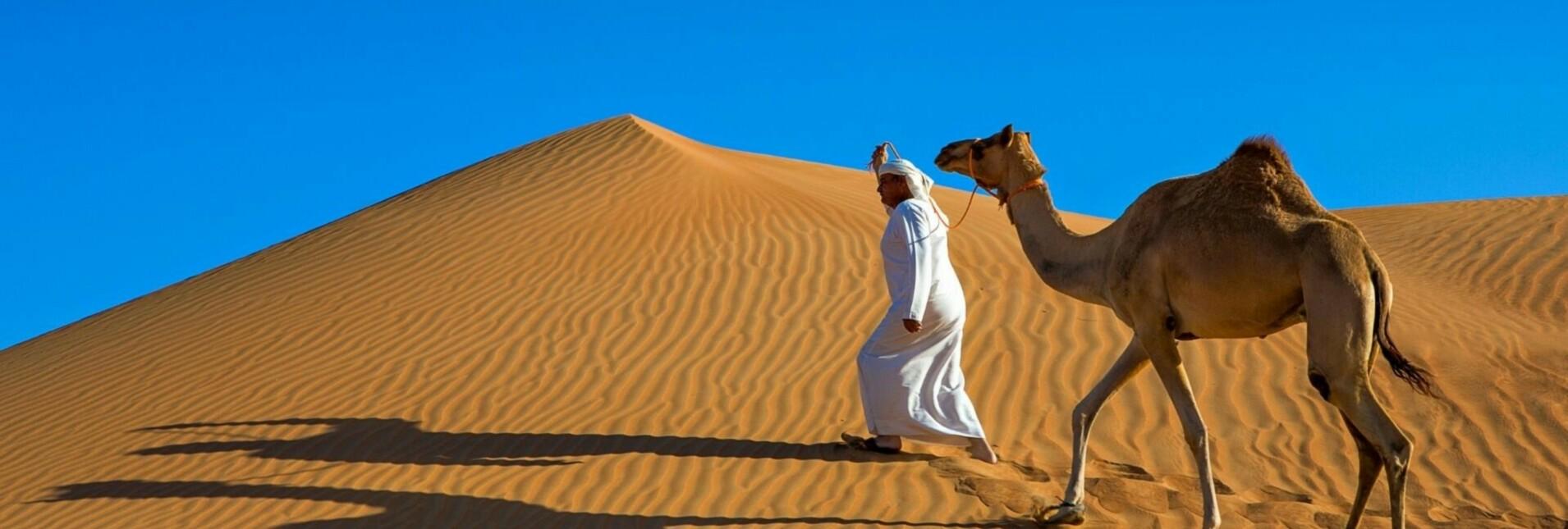 Mein Schiff 6 - Dubai mit Oman